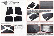 Комплект резиновых ковриков в автомобиль (полиуритановые) Mazda 6 13 (Мазда 6) (2 шт) передние, Stingray