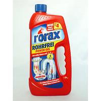 Гель для пробивки труб Rorax Rohrfrei 1 л