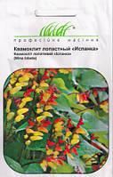Квамоклит  Лопастый Испанка  0,2 г Профессиональные семена