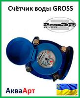 """Счётчик воды """"Gross"""" WPK - 80 хол"""