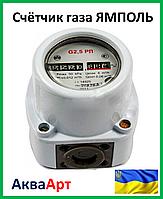 Cчётчик газа ЯМПОЛЬ  G 4 РЛ