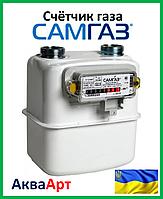 Газовый счётчик САМГАЗ 4 2Р