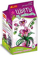 Цветы из пайеток Орхидея Ranok-Creative