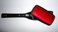 Щетка для одежды велюр  велюровая с переключателем.Велюровая щетка перевёртыш для чистки одежды.Щітка для одяг