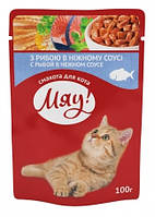 """Консервированный корм для котов """"Мяу!"""" с рыбой в нежном соусе 100 грамм"""