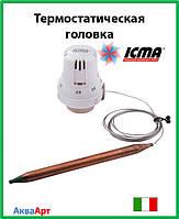 Icma Термостатическая головка с погружным датчиком 30*1,5 Арт. 992