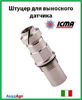 Icma Штуцер для выносного датчика термостатической головки арт. 994 и 995. Арт. 189