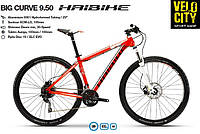 "Велосипед Haibike Big Curve 9.50 29"" 2016"