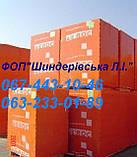 Газоблок Аэрок D500 75x200x610, фото 3