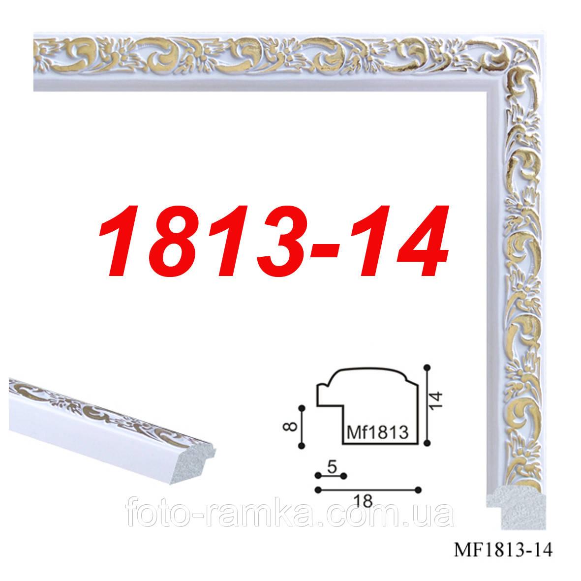 Фоторамка 10х15 1813
