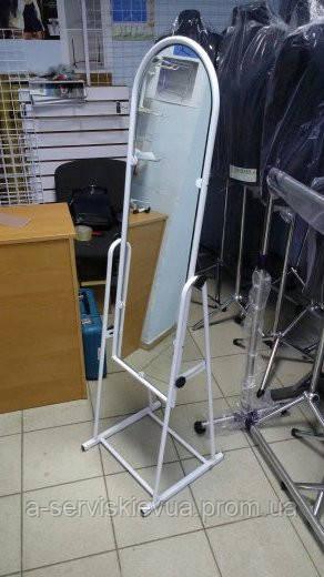ЗЕРКАЛО НАПОЛЬНОЕ УНИВЕРСАЛЬНОЕ - Интернет-магазин «A-servis.kiev.ua» в Киеве