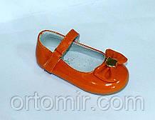 Туфлі для малюків