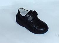 Туфли кроссовки для мальчика