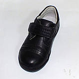 Туфли кроссовки для мальчика, фото 4