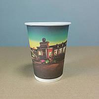 Бумажный одноразовый стакан с рисунком 380 мл (крышка 90мм), фото 1