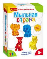Мыльная страна Веселый зоопарк Ranok-Creative