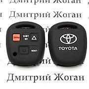 Чехол (силиконовый) для авто ключа Toyota (Тойота) 3 кнопки