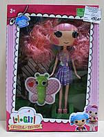 Кукла Лалалупси в коробке