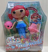 Кукла Лалалупси русалка в коробке