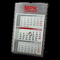 Металлический календарь настольный