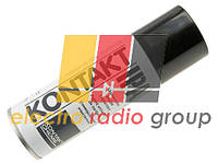 "Аэрозоль-чистящее средство для электроники ""Kontakt-IPA"" 60ml"