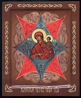 """Икона Богородицы """"Неопалимая Купина"""""""