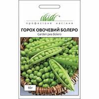 Горох, 10 г (Высокоурожайный/Болеро/Професійне Насіння)