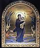 Икона Богородицы с младенцем (Васнецовская)