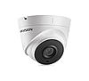 Видеокамера Hikvision DS-2CE56D1T-IT3 (3,6)