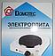Электроплита Domotec HP-100A, фото 2