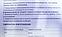 Электроплита Domotec HP-100A, фото 5