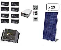 Автономная солнечная система для  дома 5 кВт
