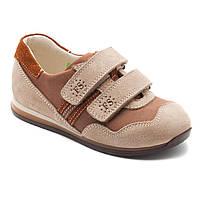Кожаные кроссовки FS Сollection для мальчика, на двух липучках, размер 20-30