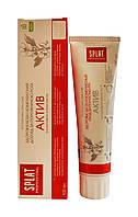 Зубная паста Splat Professional Актив - 100 мл. АКЦИЯ