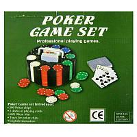 Покерный набор Покер 300 картон (карты + фишки ) 62011