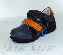 Туфлі, кросівки для хлопчика