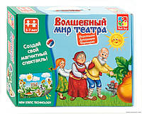 """Волшебный мир театра """"Репка"""""""
