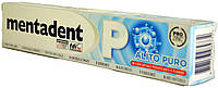 Зубная паста Mentadent P Alito Puro  75мл.