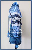 """Український костюм (стрій) для дівчинки 98 """"Анна-Марія"""" (блакитний), на замовлення"""