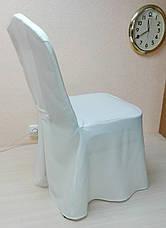 Чехол на стул из прочной лёгкой ткани Шампань, фото 2