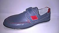 Стильные кожаные туфли для мальчика. Размеры 34, 36. ТМ Ren-But (Польша).