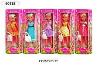 Кукла с сумочкой 60718