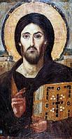 Икона Синайский Спас (Пантократор)