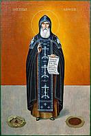Икона Преподобный Кукша Одесский
