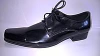 Фирменные лаковые  классические туфли для мальчика. Размеры 33, 35, 36. ТМ EMEL (Польша)