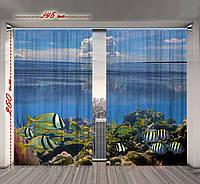 Штора 3D Океанские горизонты