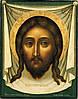 Икона Спас Нерукотворный (Симон Ушаков)