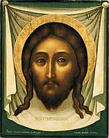 Икона Спас Нерукотворный (Симон Ушаков), фото 1