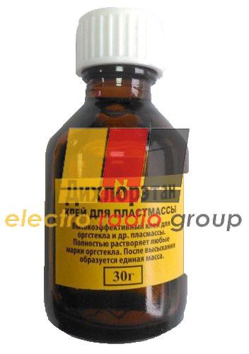 Клей дихлоретан