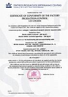 Европейский сертификат качества  AEROC